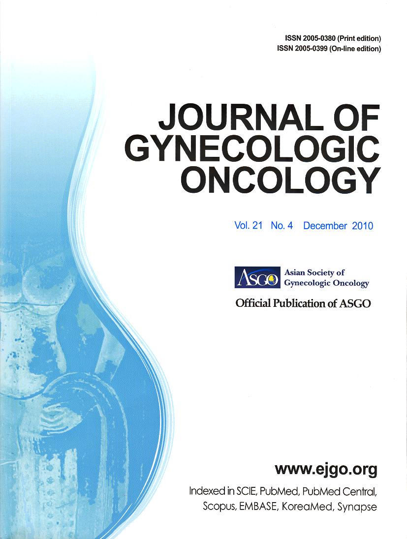 Find Journal Articles - Obstetrics & Gynecology - LibGuides